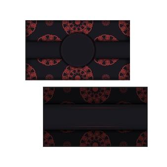 텍스트 및 패턴에 대 한 장소를 가진 초대 카드를 준비 합니다. 그리스 패턴으로 black 색상으로 디자인 엽서를 인쇄 하기 위한 벡터 벡터 템플릿입니다.
