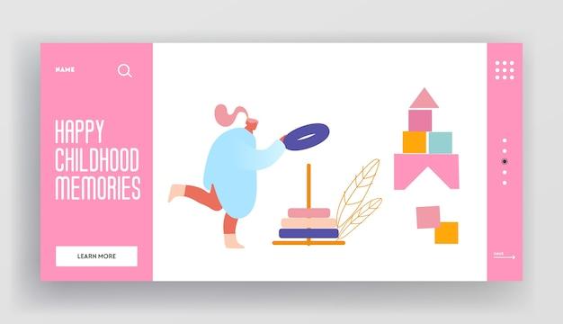 Целевая страница сайта дошкольного развития и деятельности.