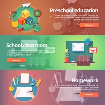 유치원 교육. 유치원. 어린 시절. 학교 교실. 숙제 만들기. 교육 및 과학 배너 세트. 개념.