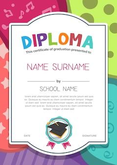 就学前の子供の卒業証明書の背景テンプレート