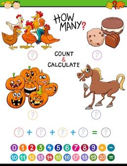 Дошкольная математическая образовательная деятельность