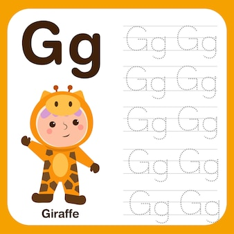 Preschool worksheet for practicing fine motor skill with uppercase and calligraphy letter