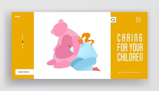 Дошкольное образование, целевая страница веб-сайта детских игрушек
