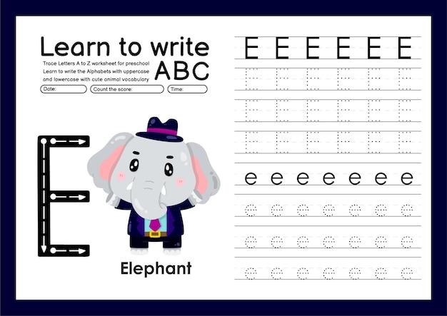 未就学児のトレースaからzまでの文字と動物の語彙アルファベットトレースワークシートe象