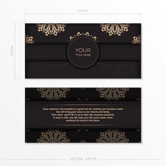 Презентабельный дизайн открытки черного цвета с арабским орнаментом. стильное приглашение с винтажными узорами.