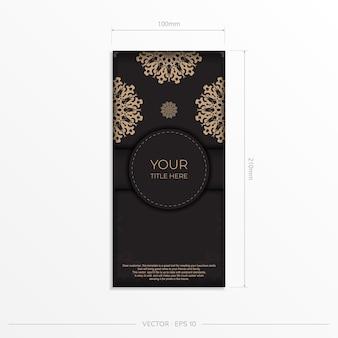 Презентабельный дизайн открытки черного цвета с арабскими узорами. стильное приглашение с винтажным орнаментом.