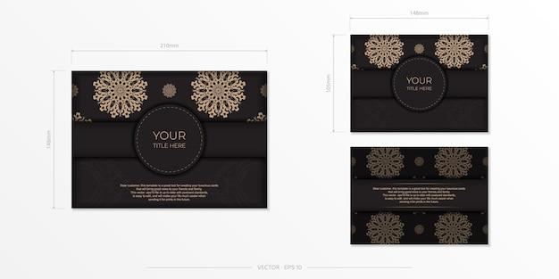 アラビアパターンの黒のポストカードの見栄えのするデザイン。ベクトル招待状