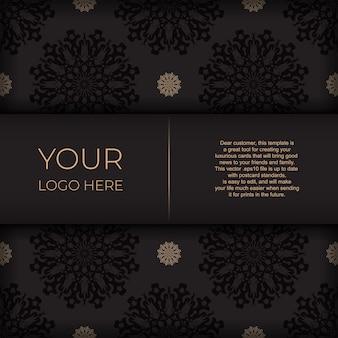 Презентабельный дизайн готовой к печати открытки черного цвета с арабскими узорами. шаблон приглашения карты с винтажным орнаментом.