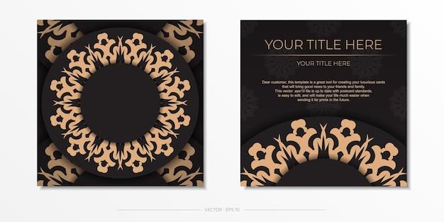Презентабельный дизайн готовой к печати открытки черного цвета с арабскими узорами. шаблон пригласительного билета со старинными узорами.