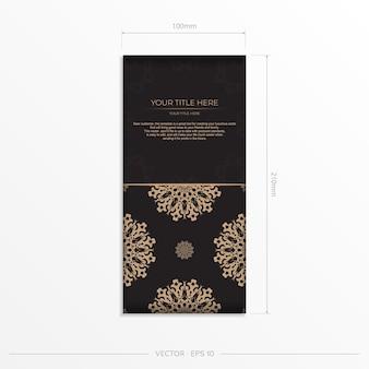 Презентабельный дизайн готовой к печати открытки черного цвета с арабскими узорами. вектор шаблон приглашения карты со старинным орнаментом.