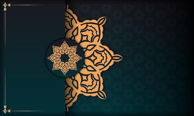 아랍어 장식이 있는 짙은 녹색의 엽서 인쇄 디자인을 위한 프레젠테이션 템플릿입니다. 빈티지 패턴으로 초대장을 준비합니다.