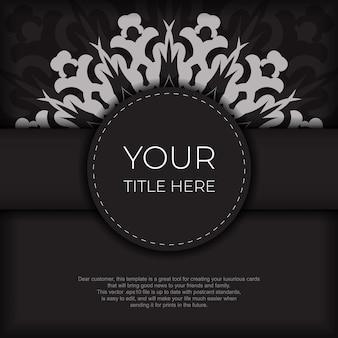 Презентабельный шаблон для полиграфических дизайнерских открыток черного цвета с арабскими узорами. готовим пригласительный билет со старинным орнаментом.