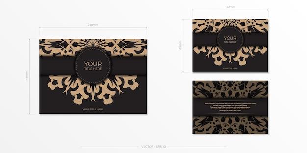 アラビア語のパターンで黒色のプリントデザインポストカードの見栄えの良いテンプレート。招待状のベクトル準備