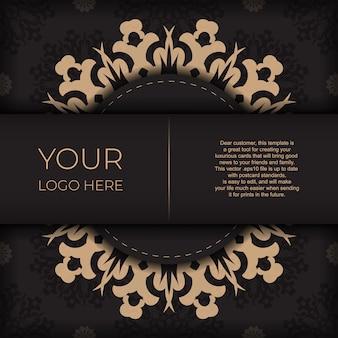 Презентабельный шаблон для полиграфической открытки в черном цвете с арабским орнаментом. вектор подготовка пригласительного билета со старинными узорами.