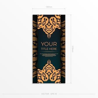 아랍어 장식품이 있는 짙은 녹색으로 된 엽서의 멋진 벡터 디자인. 빈티지 패턴의 세련된 초대장.