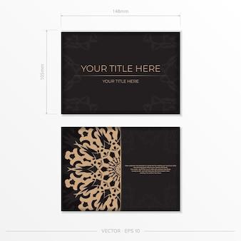 Презентабельный векторный дизайн открытки черного цвета с арабским орнаментом. стильное приглашение с винтажными узорами.