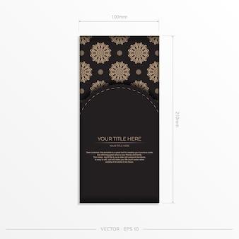 アラビア語のパターンを持つ黒い色のポストカードの見栄えの良いベクトルデザイン。ヴィンテージの飾りが付いたスタイリッシュな招待状。