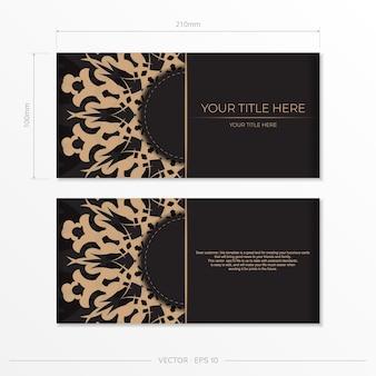 Презентабельный векторный готовый к печати дизайн открытки черного цвета с арабскими узорами. шаблон приглашения карты с винтажным орнаментом.