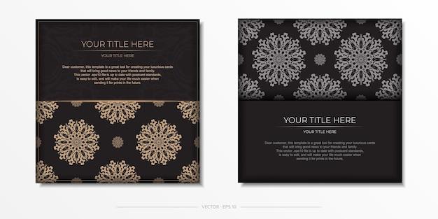 Презентабельный векторный готовый к печати дизайн открытки черного цвета с арабскими узорами.