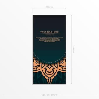 아랍어 패턴이 있는 인쇄 디자인 엽서 짙은 녹색을 위한 표현 가능한 벡터 템플릿입니다. 빈티지 장식품으로 초대 카드를 준비합니다.