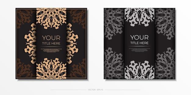 アラビア語の装飾が施された黒い色のプリントデザインポストカードの見栄えの良いベクトルテンプレート。