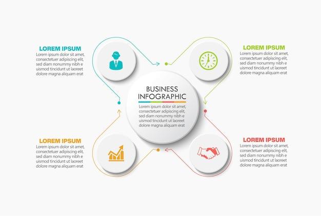 4 가지 옵션이있는 프레젠테이션 비즈니스 서클 infographic 템플릿.