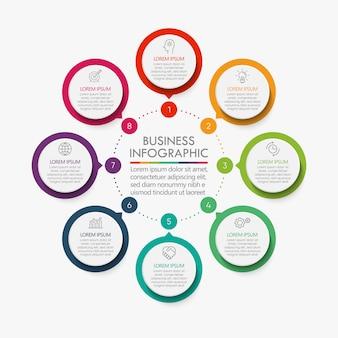 プレゼンテーションビジネスサークルインフォグラフィックテンプレート