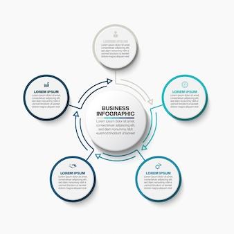 Презентация бизнес-круг инфографики шаблон