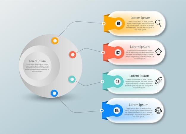 4つのオプションを備えたプレゼンテーションビジネスクリエイティブインフォグラフィック透明ガラス効果テンプレート