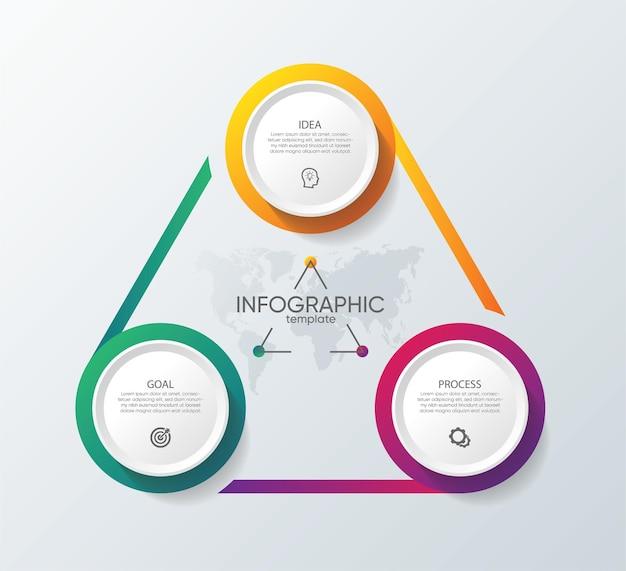 ステップとプレゼンテーションビジネスインフォグラフィックカラフルなテンプレート