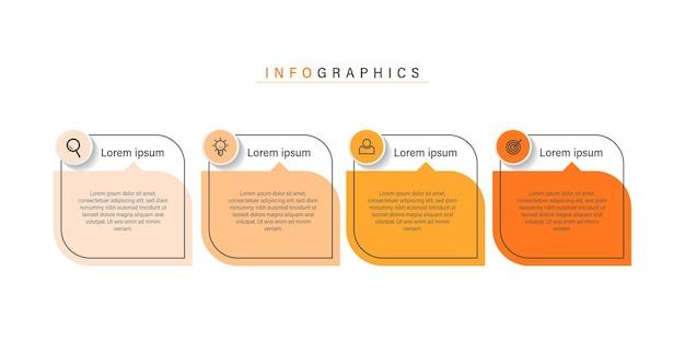アイコンとプレゼンテーションビジネスインフォグラフィックデザイン