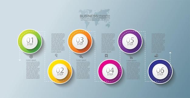 Презентация бизнес-инфографики шаблон круг красочный с шестью шагами