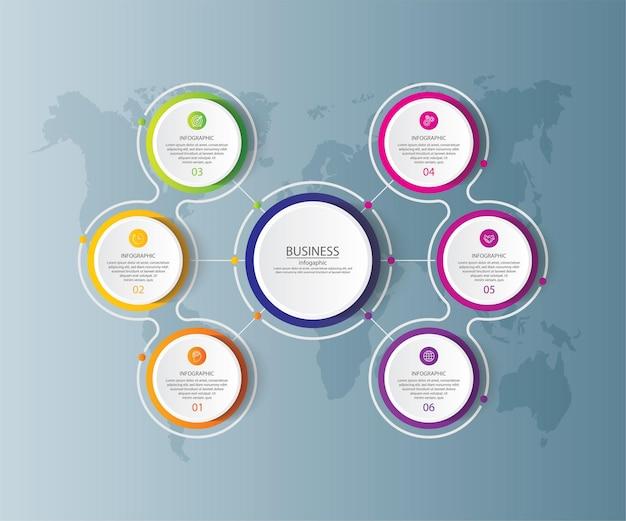 Презентация бизнес-инфографики шаблон круга с 6 шагами