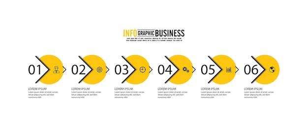 Презентация бизнес инфографики шаблон круга
