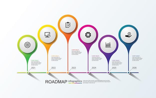 Презентация бизнес-инфографики шаблон красочная с 6 шагами
