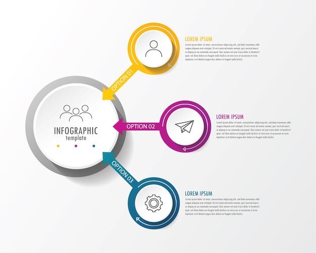 3 단계 프레젠테이션 비즈니스 인포 그래픽 템플릿
