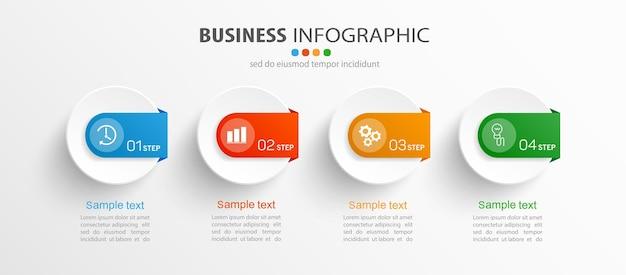 4 가지 옵션이있는 프레젠테이션 비즈니스 인포 그래픽 템플릿