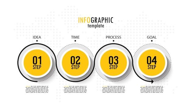 4ステップのプレゼンテーションビジネスインフォグラフィックテンプレート