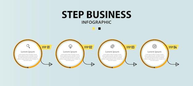 5つのオプションを備えたプレゼンテーションビジネスインフォグラフィックテンプレート