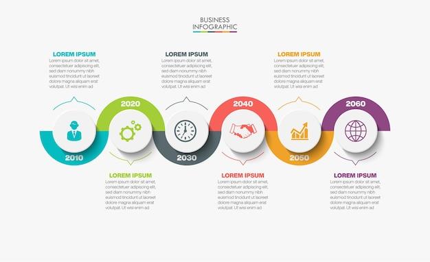 6つのオプションを備えたプレゼンテーションビジネスインフォグラフィックテンプレート