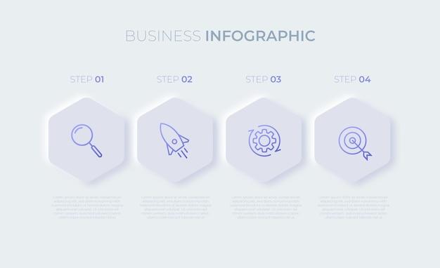 4つのオプションを備えたプレゼンテーションビジネスインフォグラフィックテンプレートプレミアムベクトル Premiumベクター