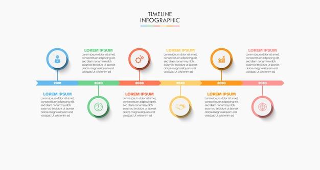 6 가지 옵션이있는 프레젠테이션 비즈니스 인포 그래픽 템플릿.