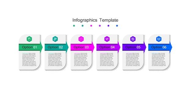 6단계 프레젠테이션 비즈니스 인포그래픽 템플릿