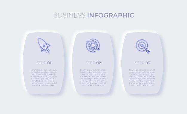 3つのオプションを備えたプレゼンテーションビジネスインフォグラフィックテンプレートプレミアムベクトル