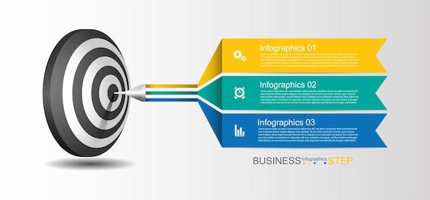 3つのステップでプレゼンテーションビジネスインフォグラフィックテンプレート