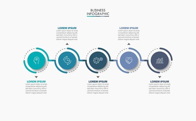 プレゼンテーション ビジネス インフォ グラフィック テンプレート