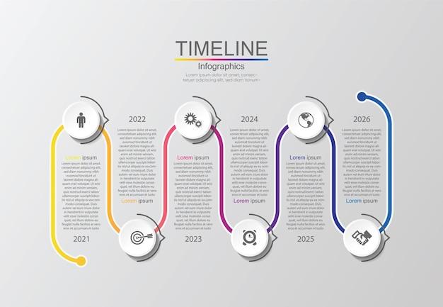 6 단계 프레젠테이션 비즈니스 인포 그래픽 타임 라인