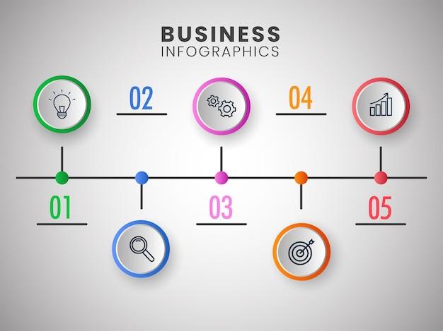 5가지 옵션이 있는 프레젠테이션 비즈니스 인포 그래픽 템플릿 레이아웃.