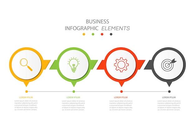 Шаблон бизнес-инфографики презентации с 4 вариантами