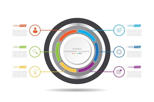 Шаблон бизнес-инфографики для презентации с 6 вариантами